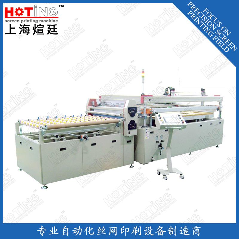全自动丝印机 大型玻璃印刷机 汽车玻璃丝印机 彩晶玻璃印刷机
