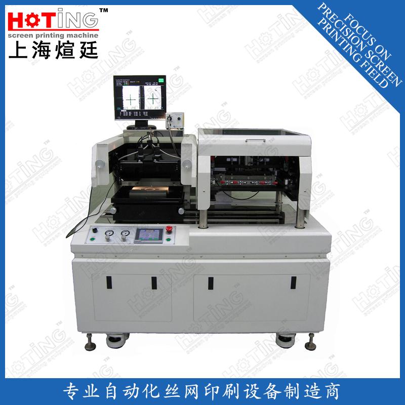 自动丝印机 自动对位 CCD视觉对位印刷机 太阳能电池丝印机