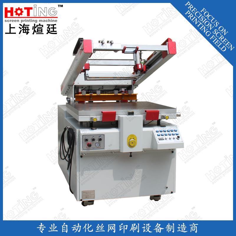 半自动丝印机 斜臂半自动丝印机 PCB丝印机 薄膜开关丝印机