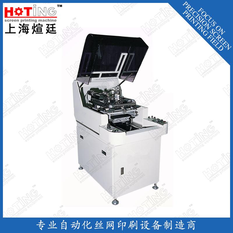 半自动丝印机 精密小型丝印机 滤光片精密丝印机 传感器丝印机