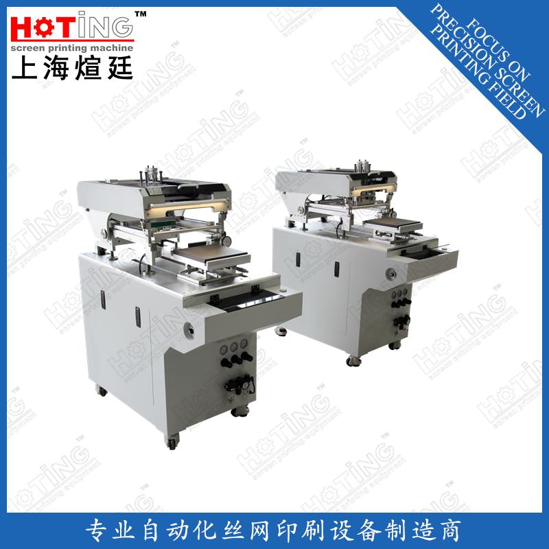 小型高精密丝印机 LED银浆塞孔斯网印刷机 陶瓷厚膜电路丝印机