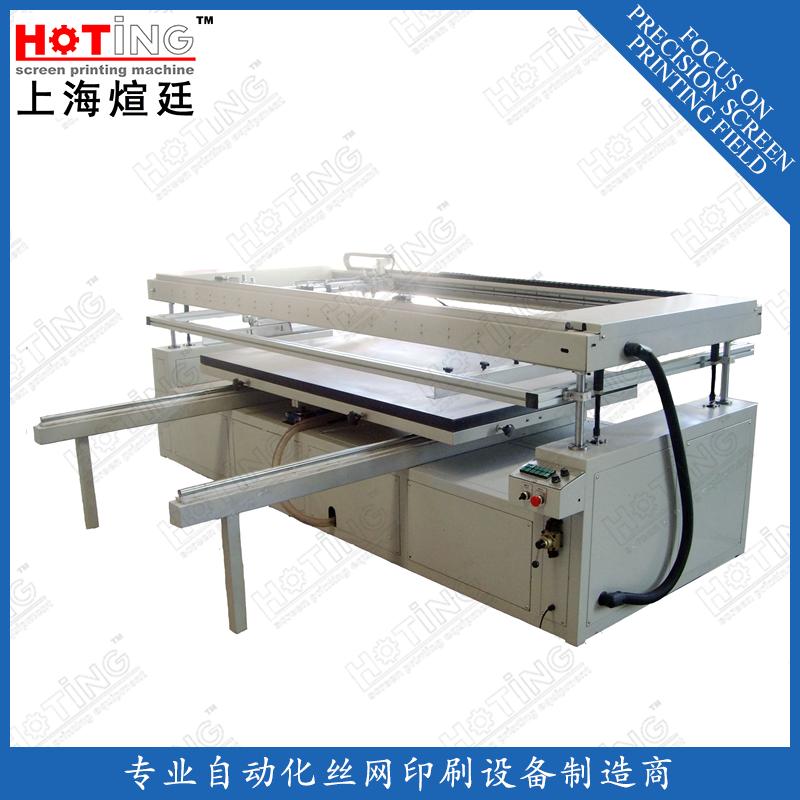 半自动丝印机 大型平面丝印机 跑台丝网印刷机 PVC印刷机