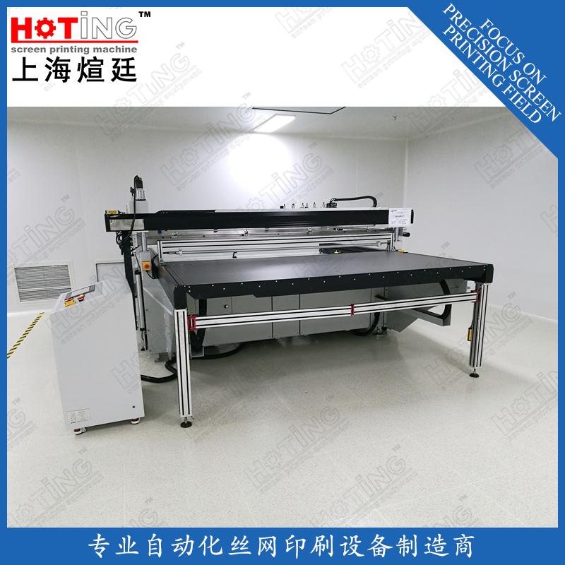 半自动丝印机 大型四柱跑台丝印机 FPC丝印机 导光板丝印