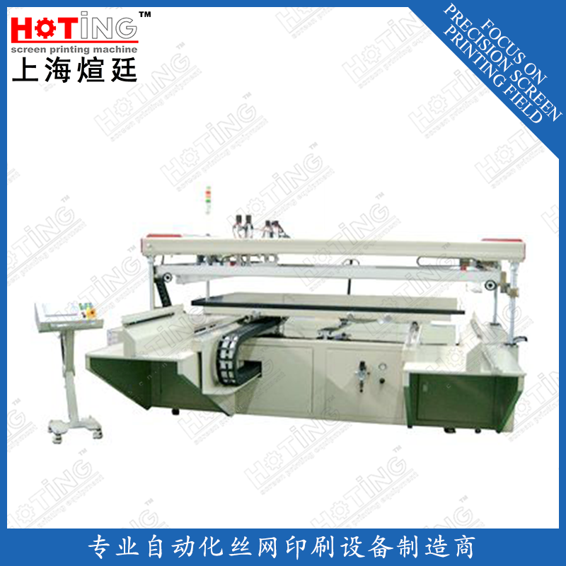 半自动丝印机 精密大型 丝网印刷机 LCD面板印刷 冷光板丝印机