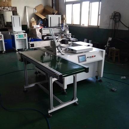 五金件丝印机,不锈钢丝印机,塑胶外壳丝网印刷机