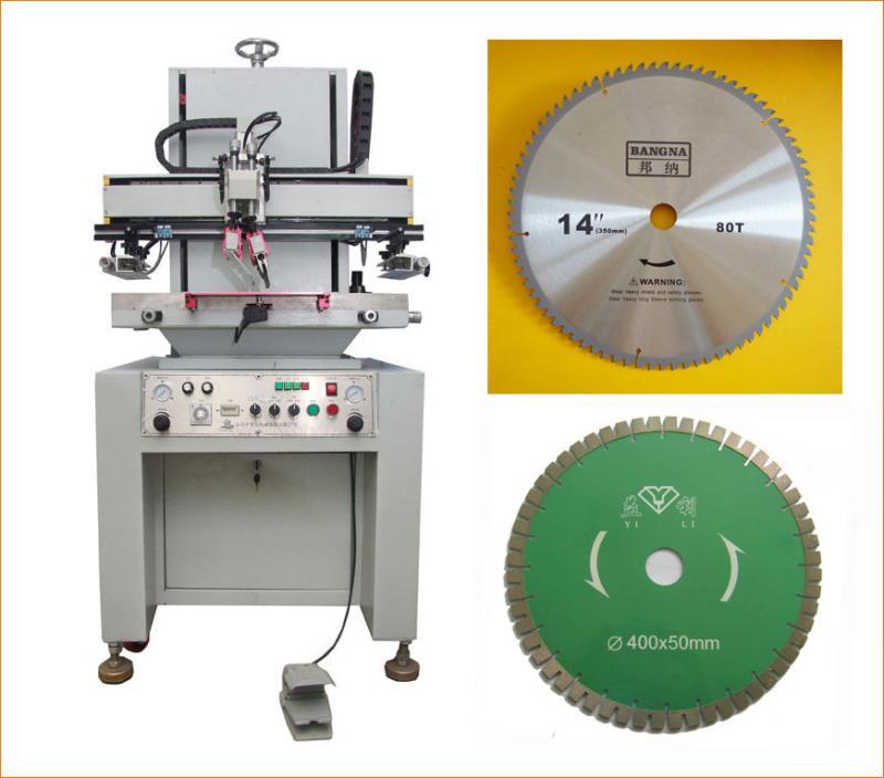 锯片丝印机,不锈钢丝印机,铁皮丝网印刷机