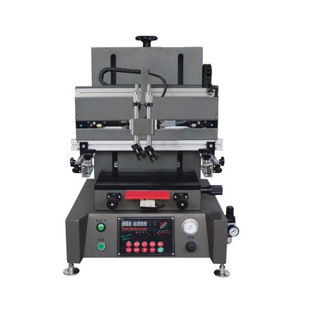奥嘉机械,印刷设备,蜡烛印刷,印刷机械,全自动印刷机