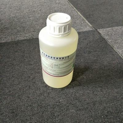 UV打印机喷头保湿液 UV喷印机喷头清洗剂 港台富保湿液