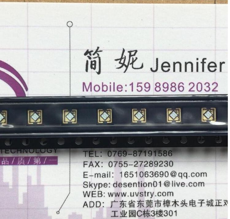 NVSU233B U365nm日本日亚原装进口3535UVLED6W紫光