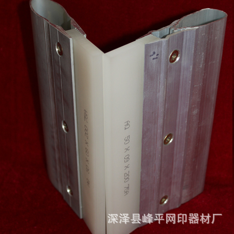 丝印刮刀厂家供应 木柄刮刀 铝柄刮刀价格