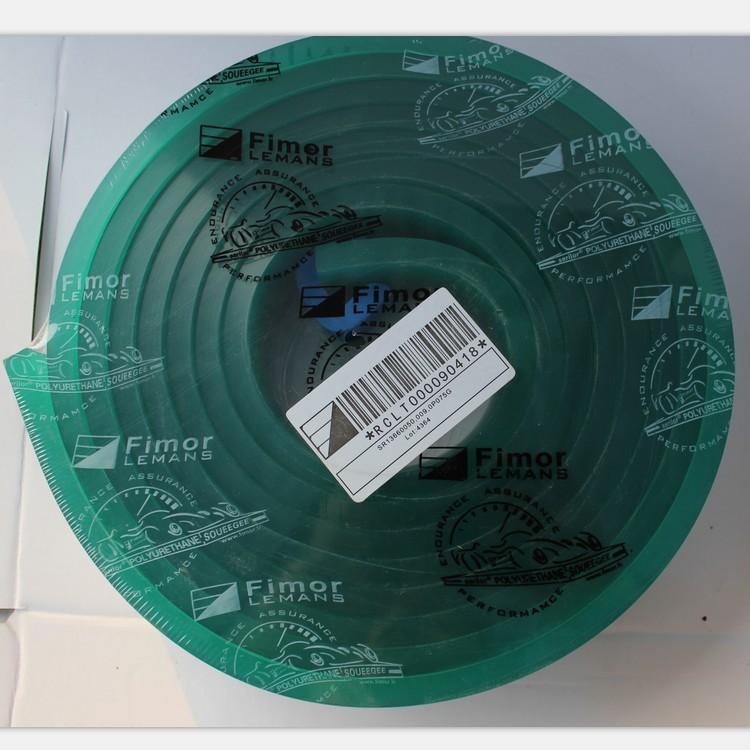 耐溶剂 耐研磨丝印刮胶厂家批发价格