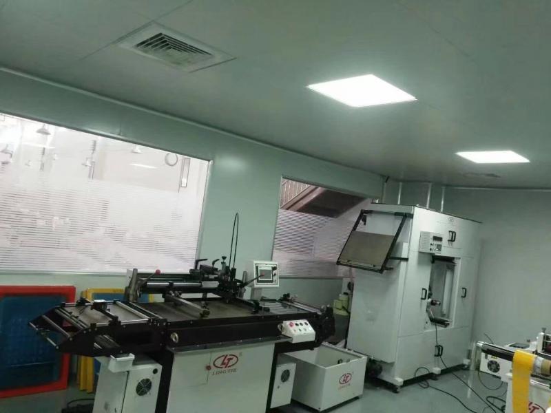 全自动铭板印刷机、丝印机、丝网印刷机