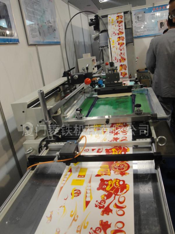 全自动热转印膜印刷机、丝印机  热转印杯子