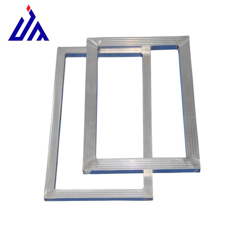 厂家批量订做丝印铝合金网框 规格齐全日产量大