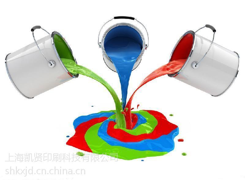 涂层表面丝印移印UV油墨
