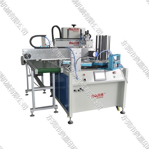 奥嘉机械尺子印刷丝印机设备