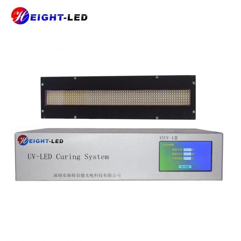 LEDUV光固机UVLED固化机leduv面光源