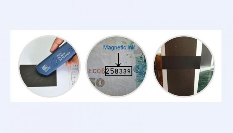 磁性油墨18200700730