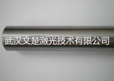 不锈钢激光打标机