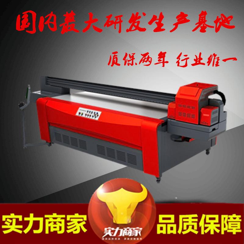 深圳万能打印机打印的成品有多少利润