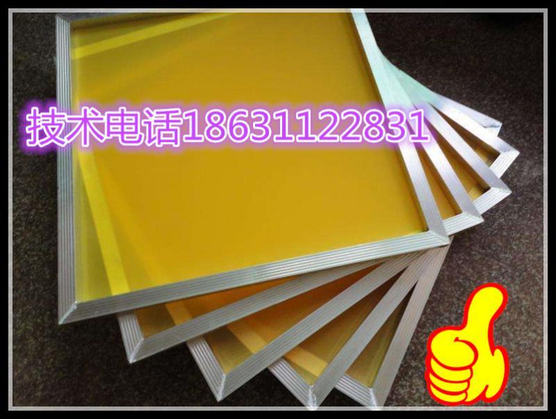 丝印铝合金网框玻璃印刷铝框生产定做厂家
