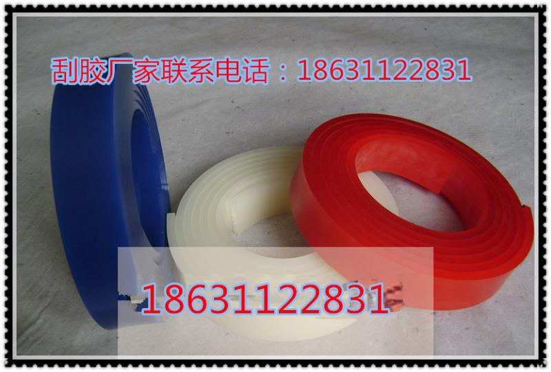 纺织品印刷刮胶厂家,包装广告丝网印刷刮胶