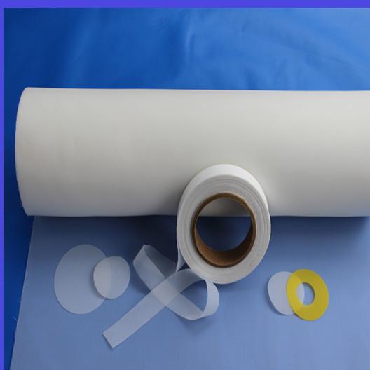 家庭电器玻璃丝印网纱 丝印网布网纱