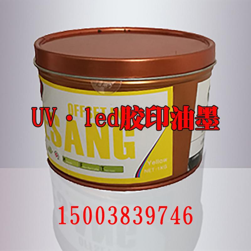 中山LED丝印UV色墨LEDUV油墨 宜祥环保油墨