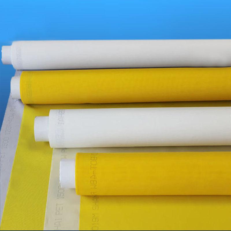 丝印网纱 印花丝网 印刷网纱 高拉力 单丝DPP39T100目165cm