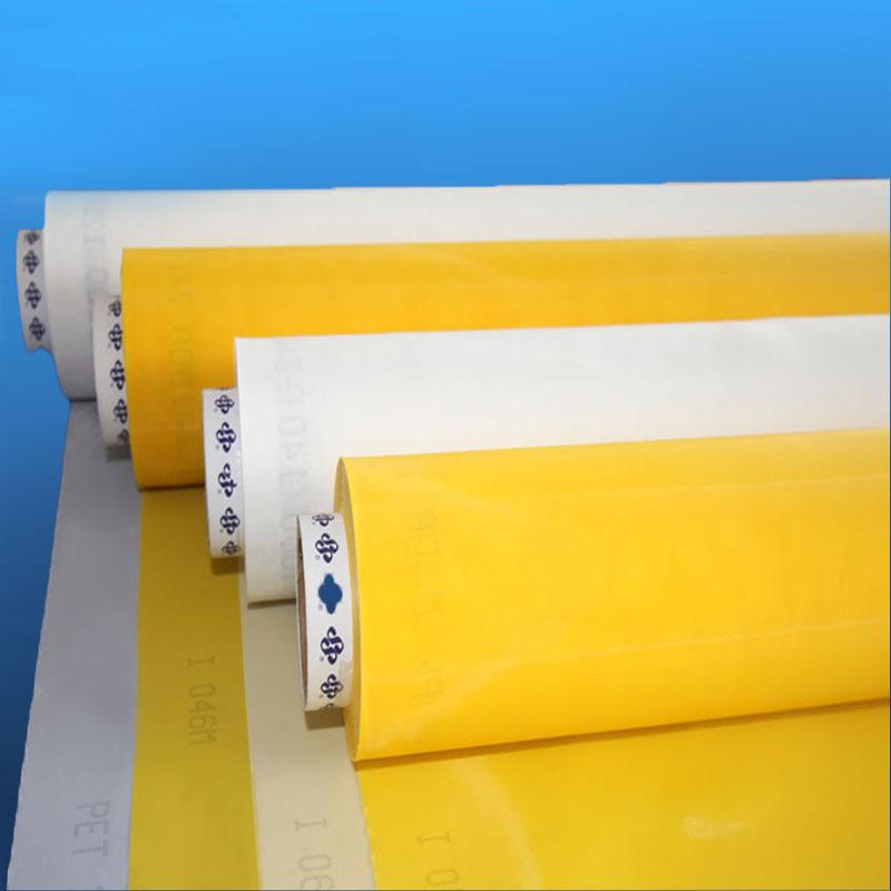 生产销售180目加厚线路板丝网印刷网纱 电子业丝网印刷网纱 丝印网布