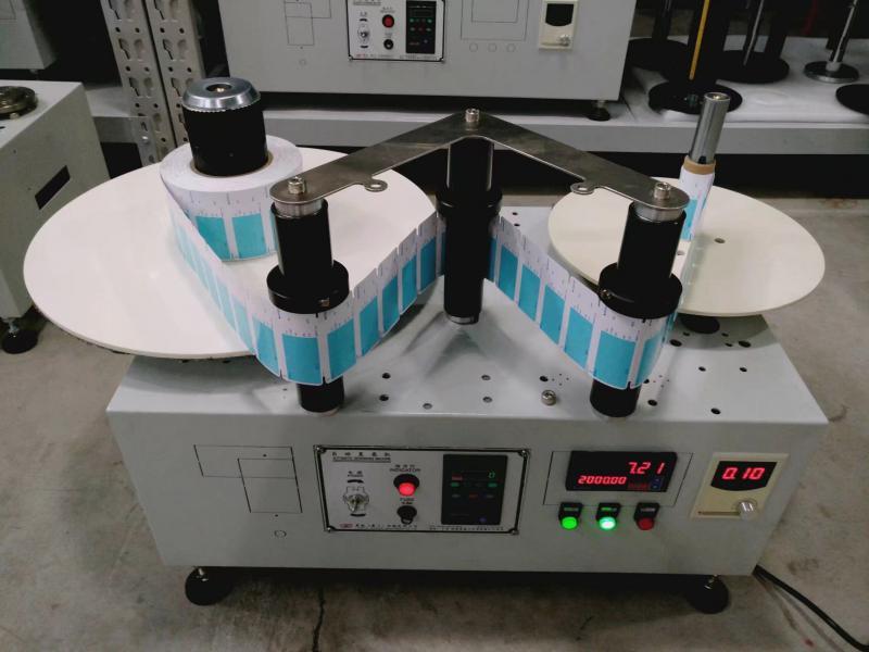 厂家供应标签复卷机不干胶复卷机