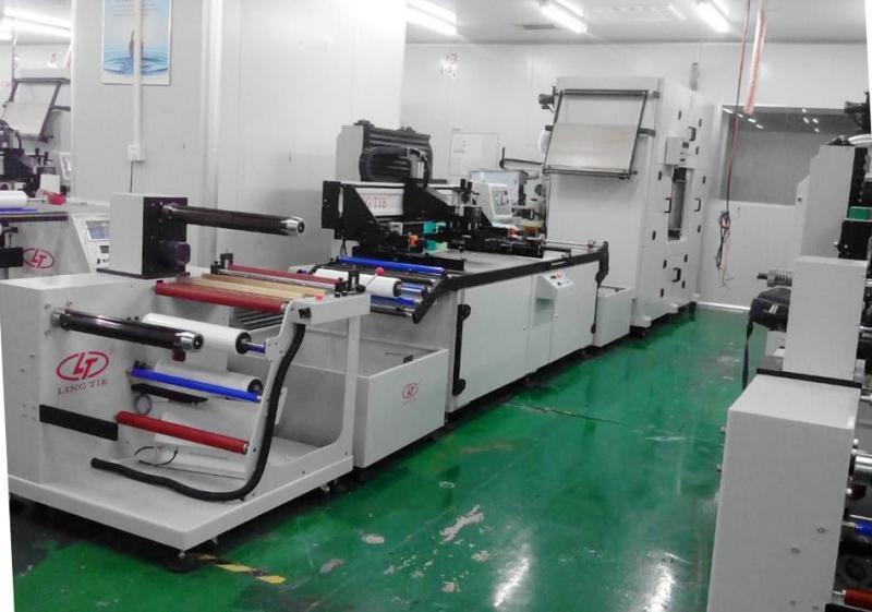 菱铁厂家丝印机自动印刷机