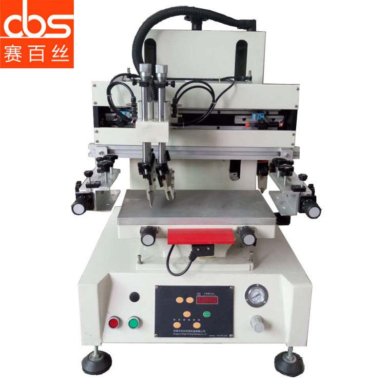 有机玻璃平面丝印机 小型丝印机