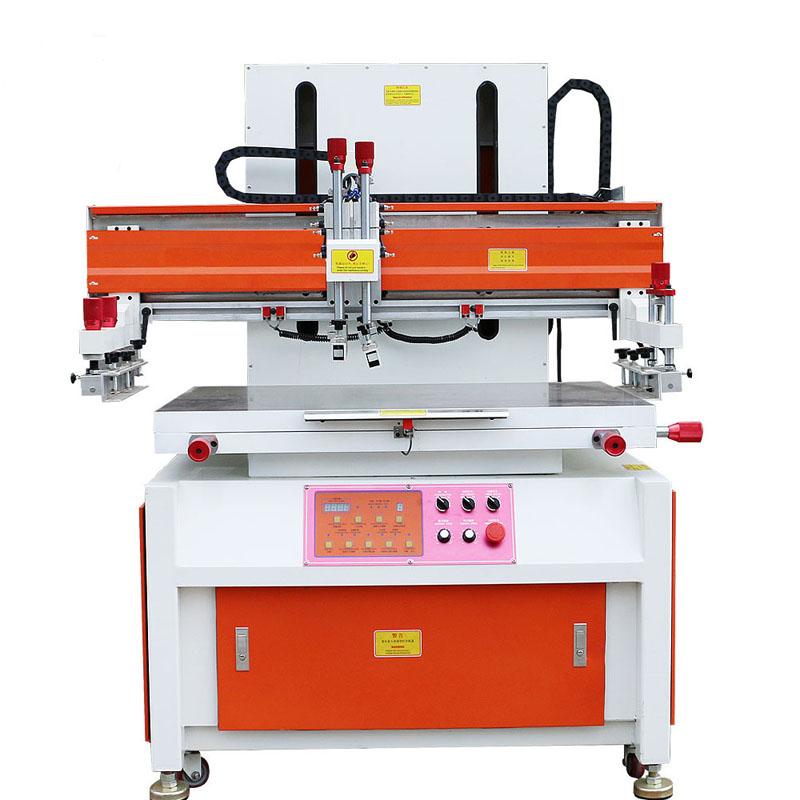 CBS-5070半自动平面丝印机 垂直式丝印机定制厂家 立式平面丝印机