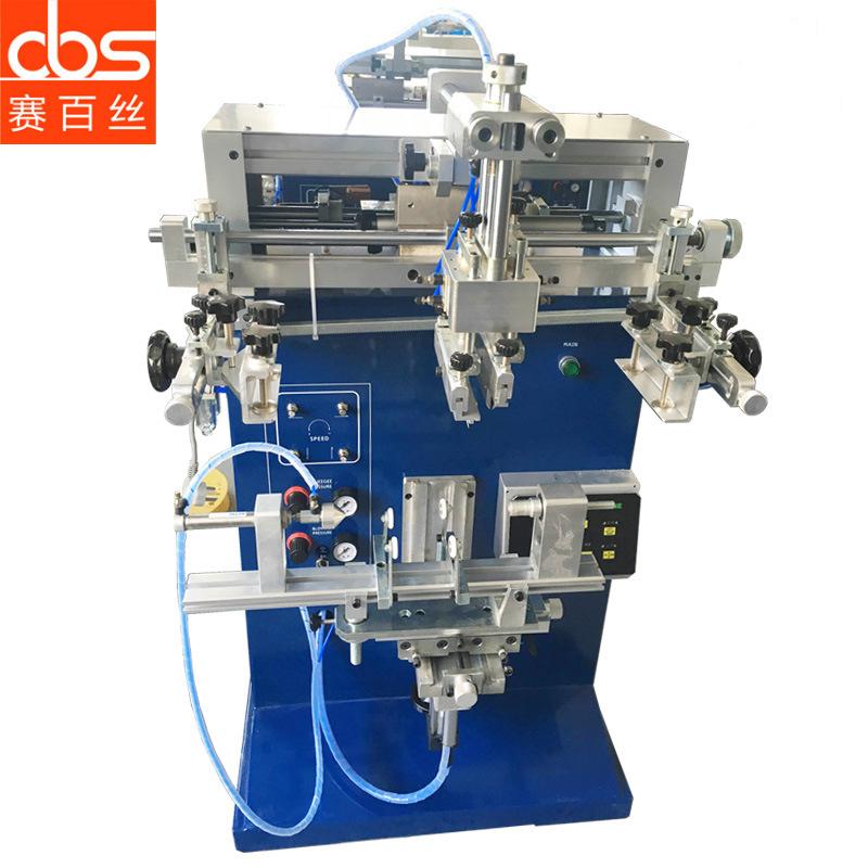 江苏 厂家直销 曲面丝印机供应 新款丝印机  塑料瓶丝印机