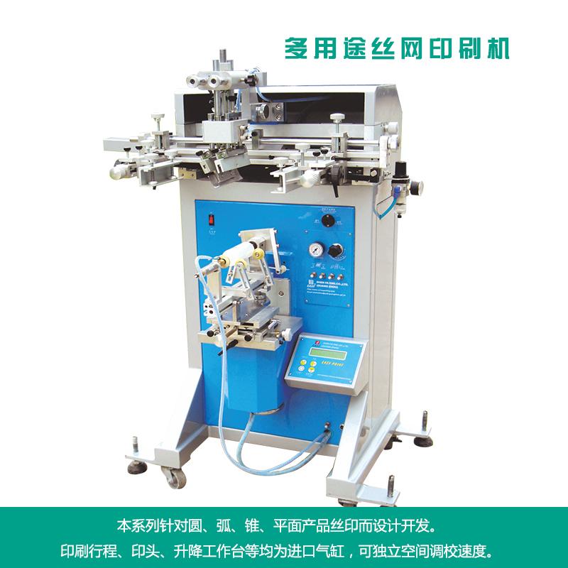 多用途丝网印刷机、平网印花机