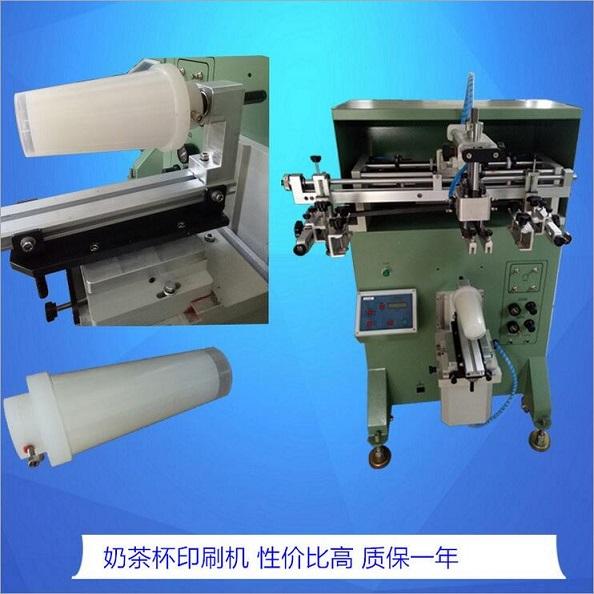 奶茶杯丝印机纸杯滚印机不锈钢保温壶丝网印刷机