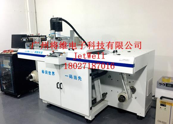uv喷码机 高分辨率理光UV系统 二维码可变数据喷码机