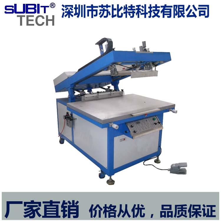 斜臂式丝印机丝网印刷机PCB光电印花字画行业专用厂家直销苏比特 SBT-