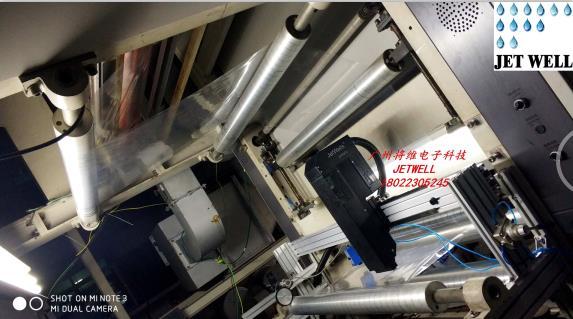 RFID标签/智能卡 特种防伪标签二维码喷码机 UV喷码机