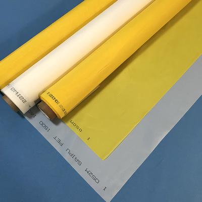 230目丝网印刷网纱过墨性能好 专业生产高精密的丝印网纱150T