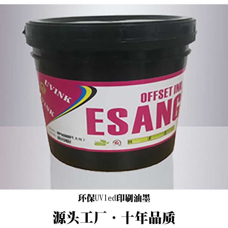 广东低温免烘烤玻璃UV油墨 玻璃LED丝印油墨 不加固化剂玻璃丝印油墨