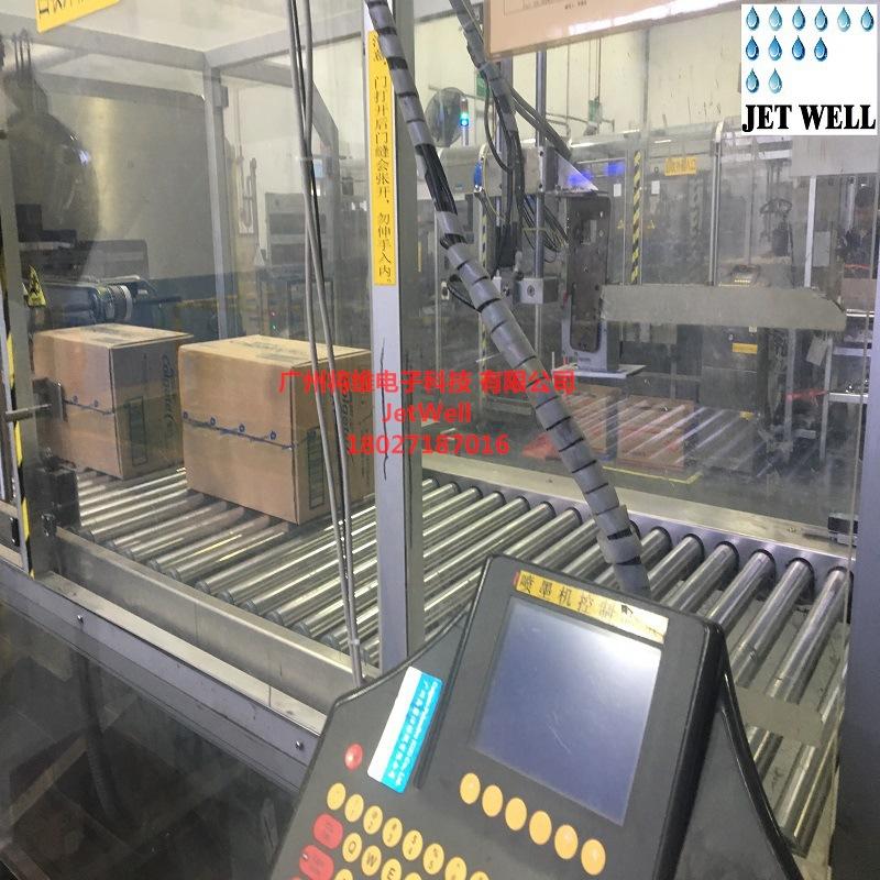 纸箱UV侧喷可变数据防伪喷码机 纸箱二维码喷码机