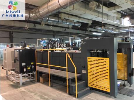理光UV喷码机 紫外线UV固化喷码机 大幅面高速喷印