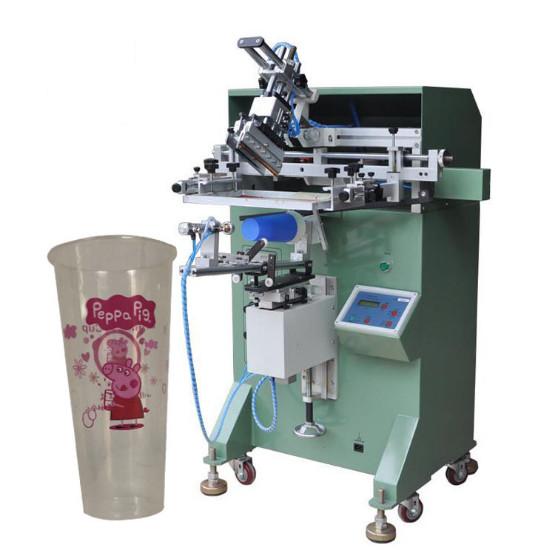 奶茶杯丝印机塑料杯纸杯网印机玻璃杯丝网印刷机