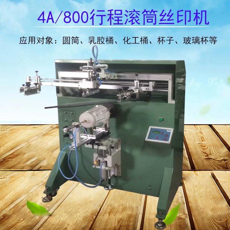 电饭煲外壳丝印机电饭锅内胆移印机狗粮碗丝网印刷机