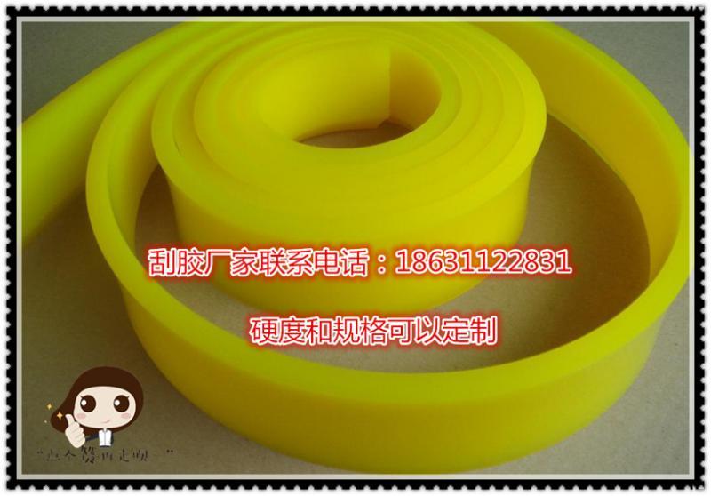 55度平口丝印刮胶 油性丝网印刷胶条价格