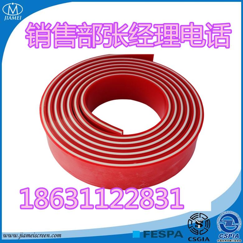 65/90/65度三层丝印刮胶厂家价格