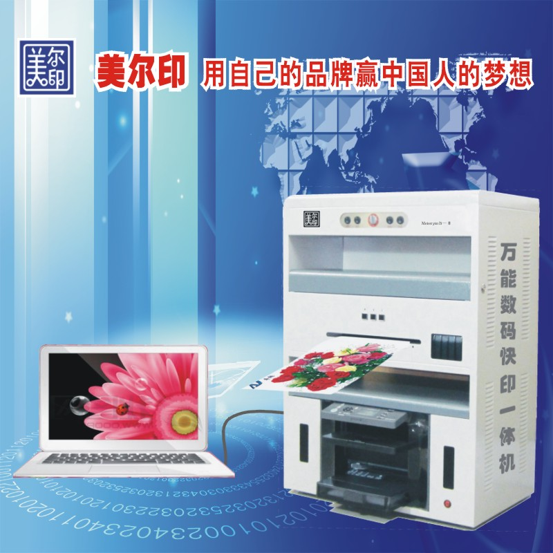 一键式操作的数码图文快印设备可印水晶像照片