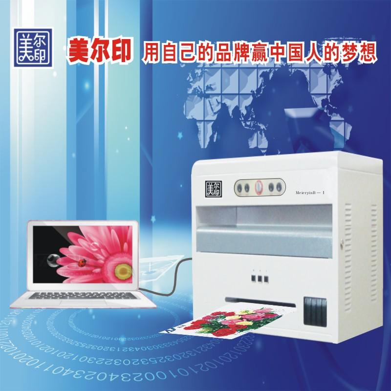 美尔印彩色数码印刷机可印防水防紫外线不干胶标签